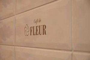 Café de FLEUR(カフェ ド フルール)