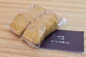 めぐみ焼菓子店さんの「クミンカレーとカシューナッツのクッキー」