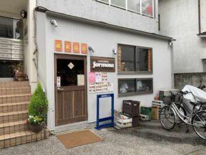 麺線屋formosa 店舗外観