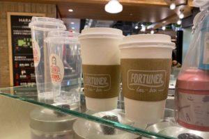 FORTUNER tea-box のカップ類