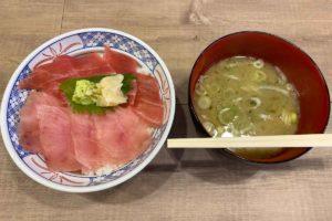 磯丸水産溝の口駅前店ランチ2色丼と味噌汁