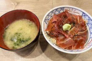 磯丸水産溝の口駅前店ランチ漬け丼と味噌汁